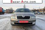 автобазар украины - Продажа 2008 г.в.  Skoda Octavia A5