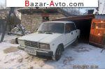автобазар украины - Продажа 1995 г.в.  ВАЗ 2107