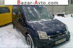 автобазар украины - Продажа 2004 г.в.  ВАЗ 2103