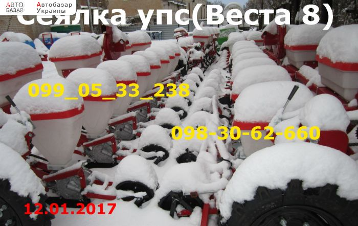 автобазар украины - Продажа 2017 г.в.  Трактор МТЗ Сеялка УПС 8 (веста 8)