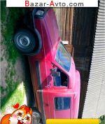 автобазар украины - Продажа 2000 г.в.  Citroen C15