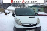 автобазар украины - Продажа 2008 г.в.  OPEL Vivaro