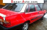 автобазар украины - Продажа 1986 г.в.  Audi 80 B2