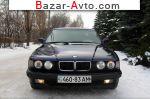 автобазар украины - Продажа 1993 г.в.  BMW 7 Series 730