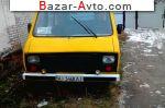 автобазар украины - Продажа 1992 г.в.  РАФ 2203