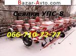2017 Трактор МТЗ Сеялка УПС-8 Днепр, комплектация системой контроля НИВА.