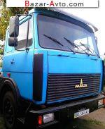 автобазар украины - Продажа 1993 г.в.  МАЗ 64229