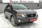 автобазар украины - Продажа 2012 г.в.  Lexus RX Официал,Пневмо,Не крашен!