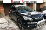 автобазар украины - Продажа 2009 г.в.  Honda CR-V