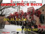 автобазар украины - Продажа 2017 г.в.  Трактор МТЗ Упс-8 Веста 8 сеялка точного высева полнокомплектн