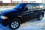автобазар украины - Продажа 2007 г.в.  Mitsubishi Pajero Sport GAZ