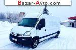 автобазар украины - Продажа 2006 г.в.  OPEL Movano