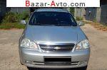 автобазар украины - Продажа 2006 г.в.  Chevrolet Lacetti