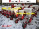 автобазар украины - Продажа 2017 г.в.  Трактор МТЗ Сеялка УПС8 как Супн подобие