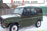 автобазар украины - Продажа 2003 г.в.  УАЗ 31514