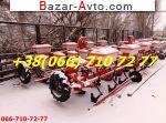 2017 Трактор МТЗ Сеялка УПС-8 с колёсами по бокам
