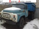 1992 ЗИЛ ММЗ 45023 спг