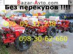 2017 Трактор МТЗ УПС-8/веста 8 сеялка, купить сеялку пневматическую в Украине