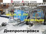 2017 Трактор МТЗ Опрыскиватель Максус 2500/2000(18-22) прицепной оригинал!!!