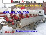 2017 Трактор МТЗ Сеялка СУ-8,УПС/Веста-8 (ГИБРИД) с двухконтурным приводом
