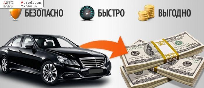 автобазар украины - Покупка 2011 г.в.  BMW 5 Series E39