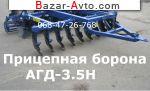 2017 Трактор МТЗ