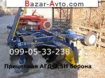 2017 Трактор МТЗ Прицепная АГД 2.5Н борона дисковая