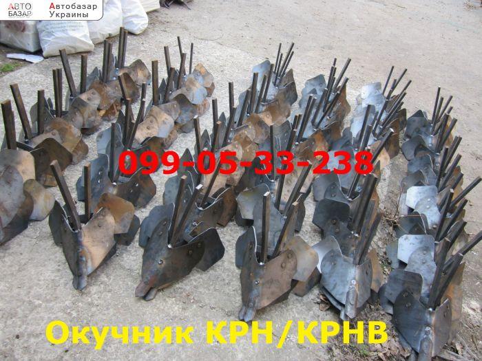 автобазар украины - Продажа    продам: Корпус (окучник свиное рыло) Н 082.01.000П