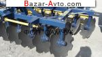 автобазар украины - Продажа    АГД 2,5, подходит для трактора МТЗ