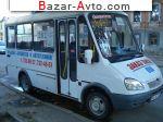 2007 Баз 22154