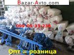автобазар украины - Продажа 2017 г.в.  Трактор МТЗ Туковая КРНВ(5,6-4.2) система подкормки КРНВ-5