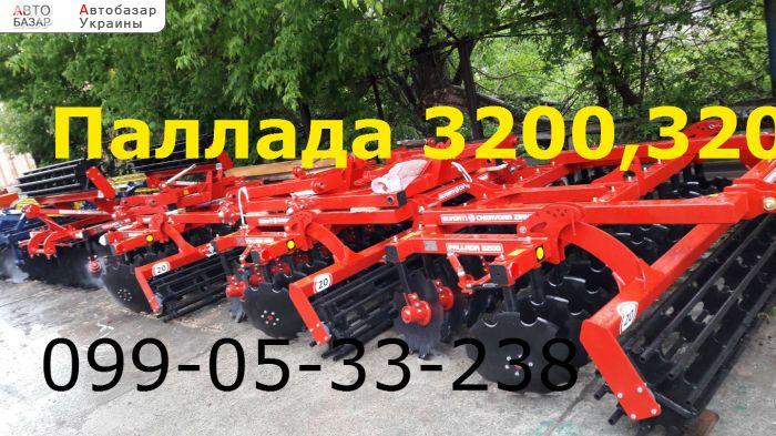 автобазар украины - Продажа 2017 г.в.  Трактор МТЗ БОРОНА БДП-3200 ПАЛЛАДА; ЧЕРВО