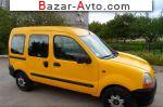 автобазар украины - Продажа 2000 г.в.  Renault Kangoo