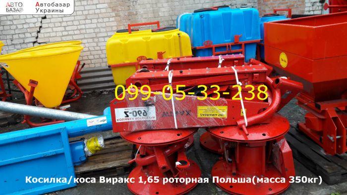 автобазар украины - Продажа 2017 г.в.  Трактор МТЗ Косилка/коса Виракс 1,65 ротор