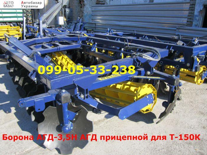 автобазар украины - Продажа 2017 г.в.  Трактор МТЗ Борона АГД-3,5Н АГД прицепной