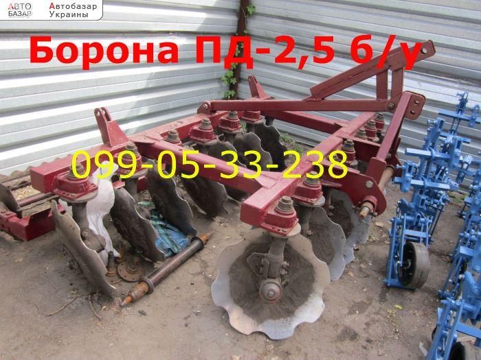 автобазар украины - Продажа 2017 г.в.  Трактор МТЗ Велес Агро ПД-2,5 б/у плуг дис