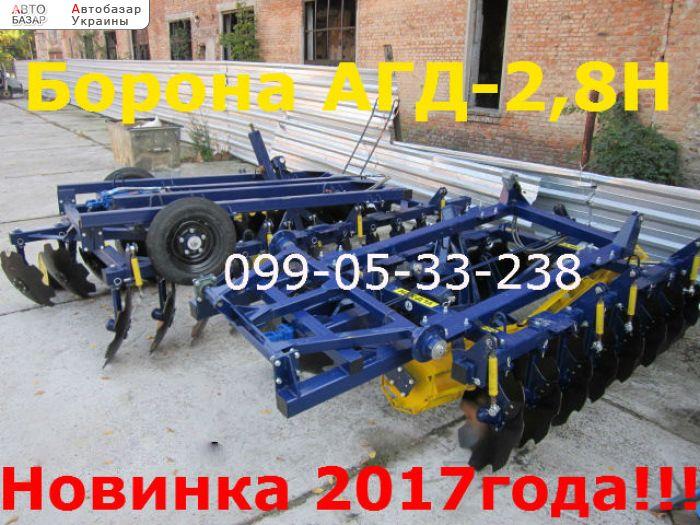 автобазар украины - Продажа 2017 г.в.  Трактор МТЗ Новинка АГД-2,8Н модернизирова