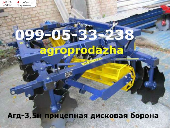 автобазар украины - Продажа 2017 г.в.  Трактор МТЗ Агд-3,5н прицепная дисковая бо
