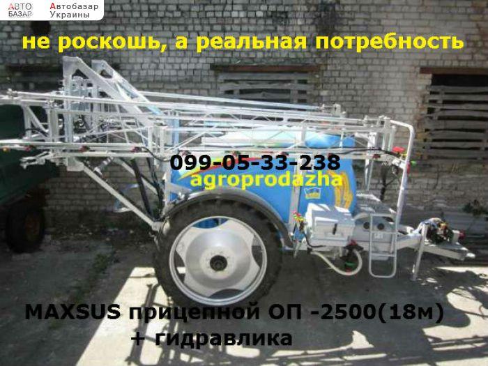 автобазар украины - Продажа 2017 г.в.  Трактор МТЗ MAXSUS прицепной ОП -2500(18м)