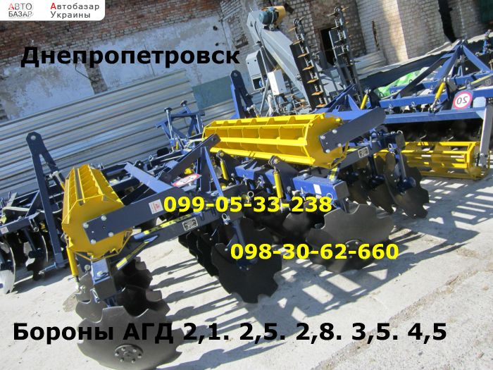 автобазар украины - Продажа 2017 г.в.  Трактор МТЗ Бороны АГД 2,1.2,5.2,8.3,5.4,5