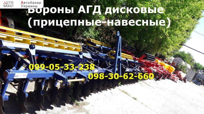 автобазар украины - Продажа 2017 г.в.  Трактор МТЗ Бороны АГД дисковые (прицепные