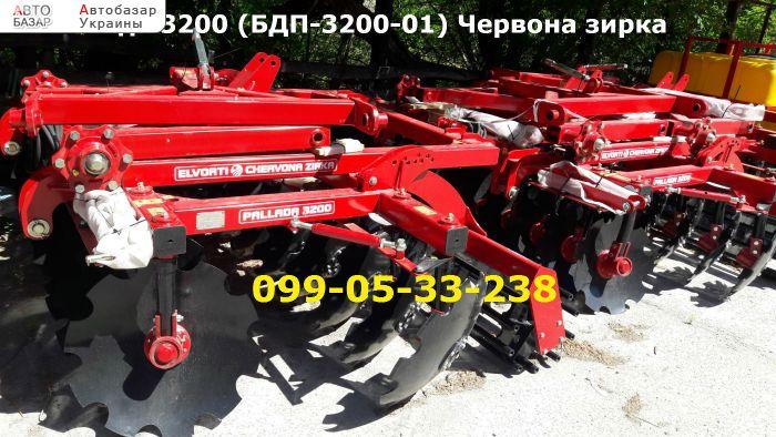 автобазар украины - Продажа 2017 г.в.  Трактор МТЗ Паллада 3200,3200(01) бороны К