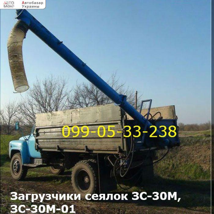 автобазар украины - Продажа 2017 г.в.  Трактор МТЗ Загрузчики сеялок ЗС-30М, ЗС-3