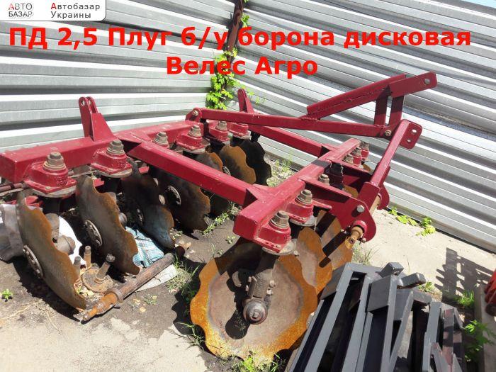 автобазар украины - Продажа 2016 г.в.  Трактор МТЗ ПД 2,5 Плуг б/у борона дискова