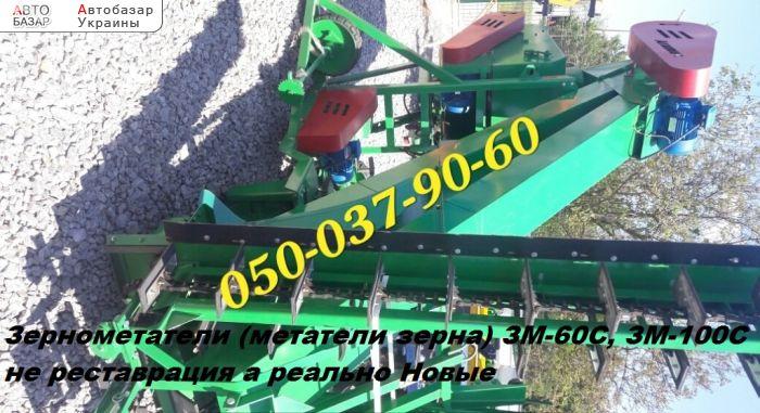 автобазар украины - Продажа    Зернометатель (зерномет) новый