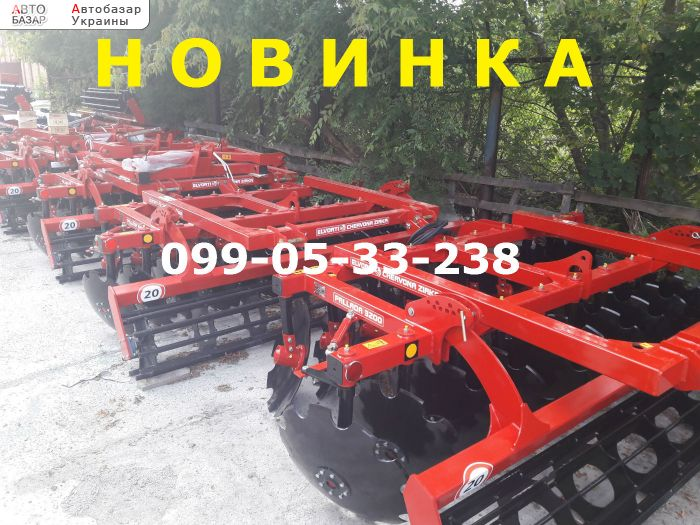 автобазар украины - Продажа 2017 г.в.  Трактор МТЗ Паллада 3200-01 БОРОНА с усиле