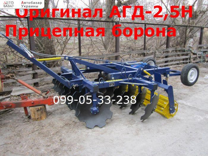автобазар украины - Продажа 2017 г.в.  Трактор МТЗ Дископлуг АГД АГД-2,5Н он же Б