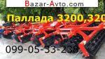 2017 Трактор МТЗ БОРОНА БДП-3200 ПАЛЛАДА; ЧЕРВО