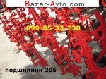 автобазар украины - Продажа 2017 г.в.  Трактор МТЗ Культиватор крн 5,6(205 подшип