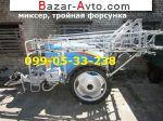 автобазар украины - Продажа 2017 г.в.  Трактор МТЗ МАКСУС 2500/18Компьютер+ Гидра